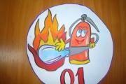 Месячник по Пожарной безопасности